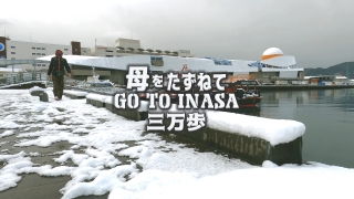長崎に大雪の降った日!